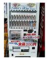 P506ic0011403681